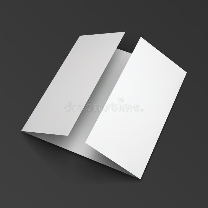 Пустая trifold бумажная брошюра иллюстрация вектора