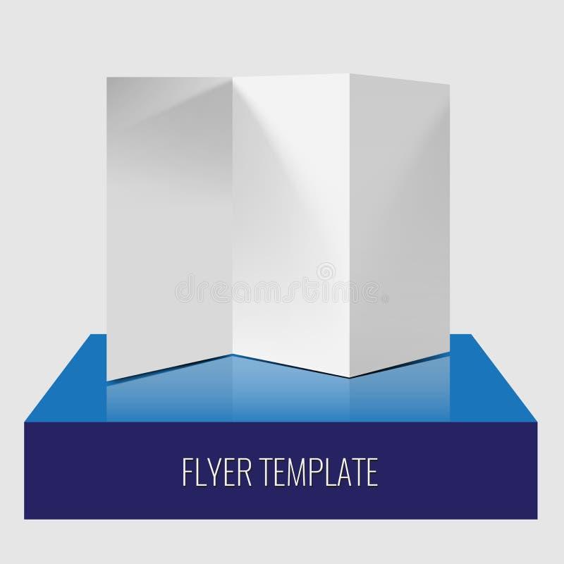 Пустой trifold бумажный шаблон брошюры или рогульки реалистический с тенями иллюстрация вектора