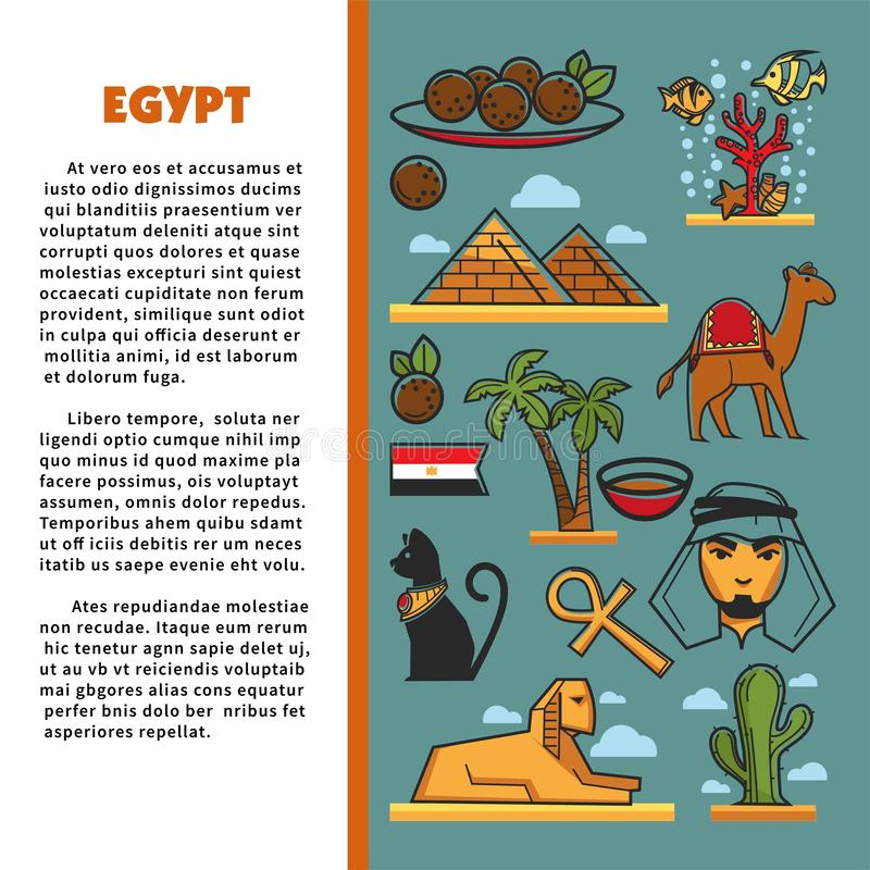 Путешествовать Египта и кухня архитектуры туризма и плакат животных иллюстрация вектора