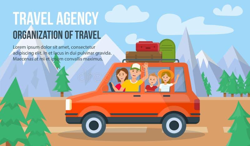 Путешествовать семья на каникулах также вектор иллюстрации притяжки corel иллюстрация вектора