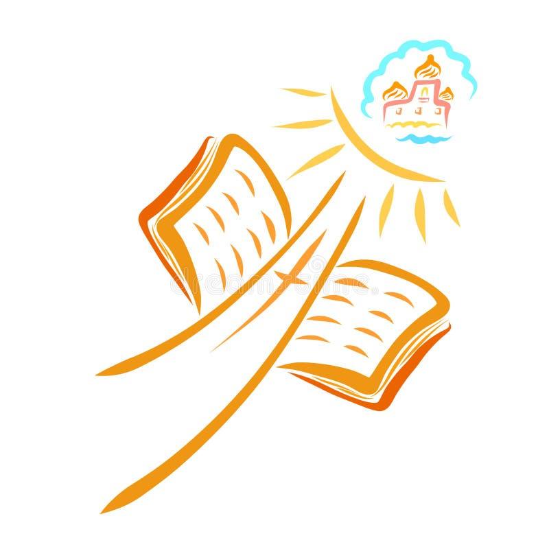 Путь водя к раю, библии, кресту и Christianit иллюстрация вектора