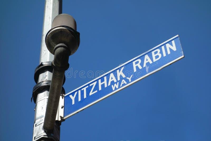 Путь Ицхака Рабина стоковые изображения