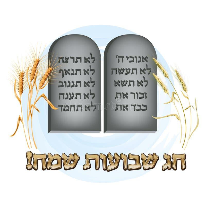 Пшеница и 10 заповедей Концепция judaic праздника Shavuot Счастливое Shavuot в Иерусалиме бесплатная иллюстрация