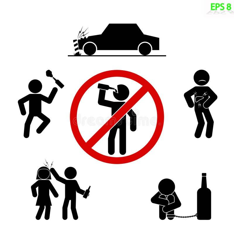 пьянство бесплатная иллюстрация