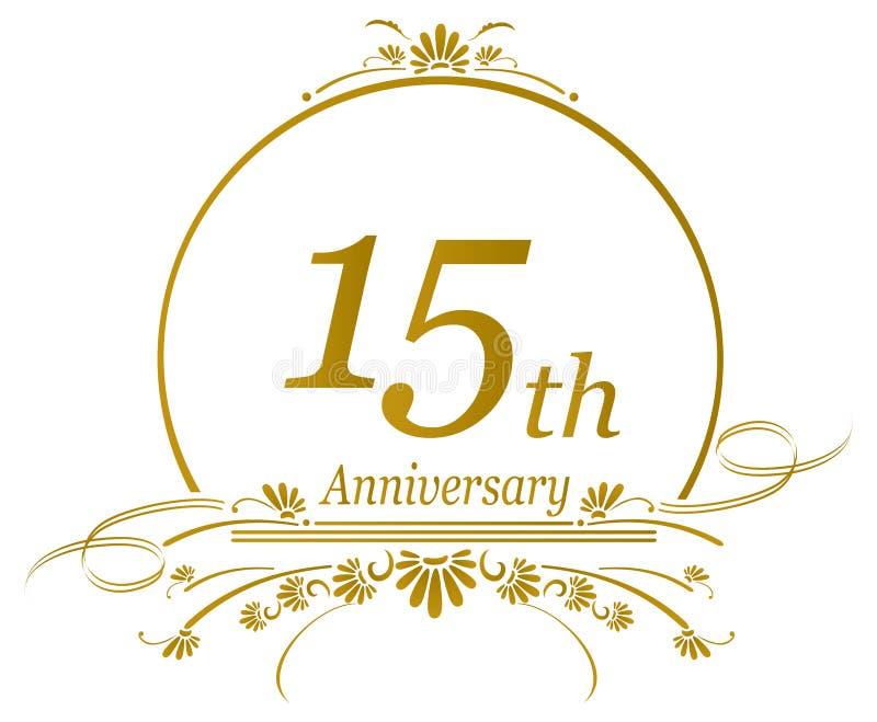 пятнадцатый дизайн годовщины бесплатная иллюстрация