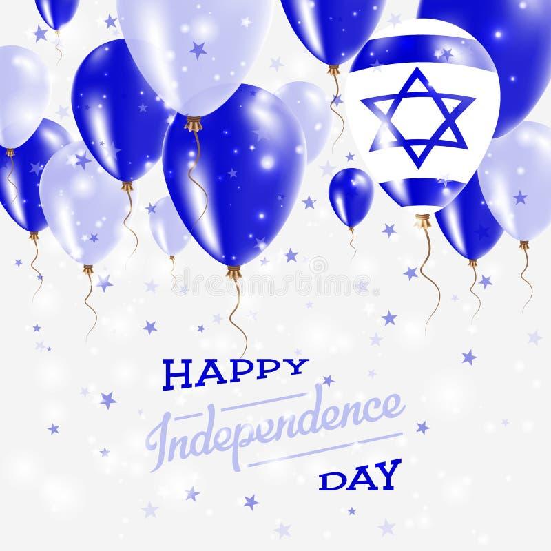 Плакат вектора Израиля патриотический независимость grunge дня предпосылки ретро иллюстрация вектора