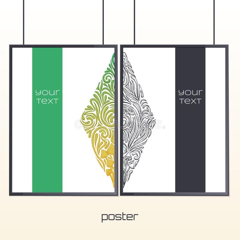 Плакат в рамке 4 иллюстрация штока