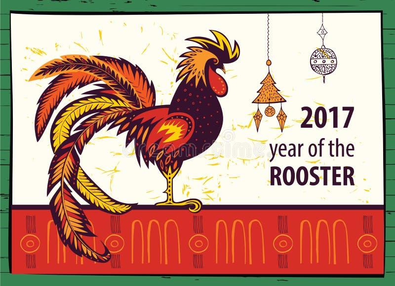 Плакат Нового Года 2017 китайцев петуха Рука dra вектора иллюстрация вектора