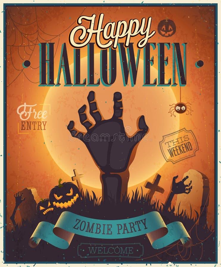 Плакат партии зомби хеллоуина иллюстрация штока
