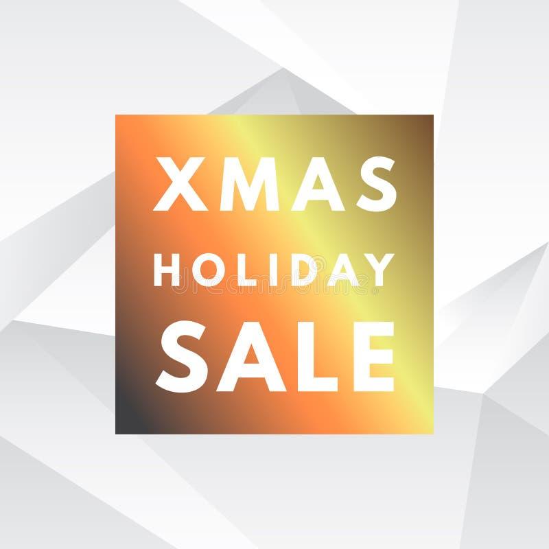 Плакат продажи праздника рождества иллюстрация вектора