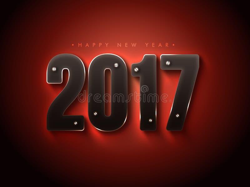 Плакат торжества партии Нового Года, дизайн знамени иллюстрация вектора