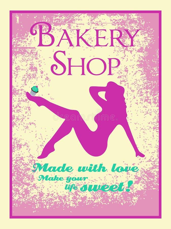 Плакат хлебопекарни бесплатная иллюстрация