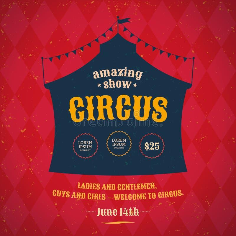 Плакат цирка иллюстрация штока