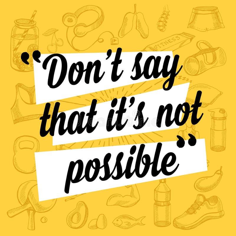 Плакат цитаты мотивировки фитнеса иллюстрация штока