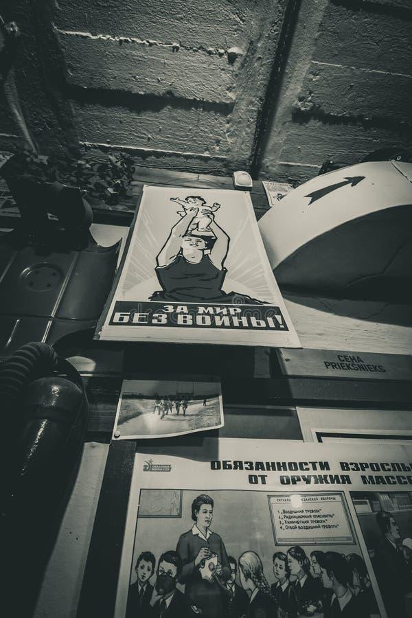 Плакат 1 стоковое фото rf
