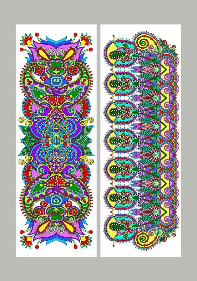 План шаблона специально для печатания сублимации бесплатная иллюстрация