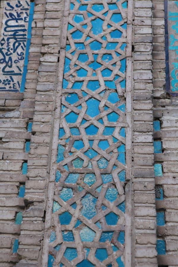 Плитка мечети Malatya грандиозной, Турции стоковое фото rf