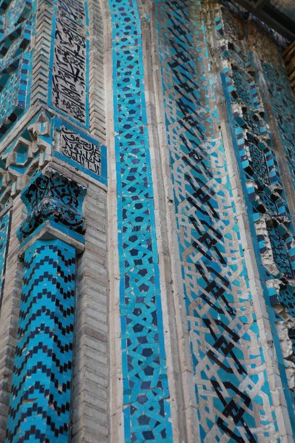 Плитка мечети Malatya грандиозной, Турции стоковые фотографии rf