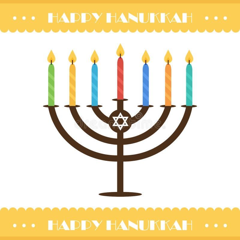 Плоская карточка вектора Хануки дизайна с menorah и красочными свечами
