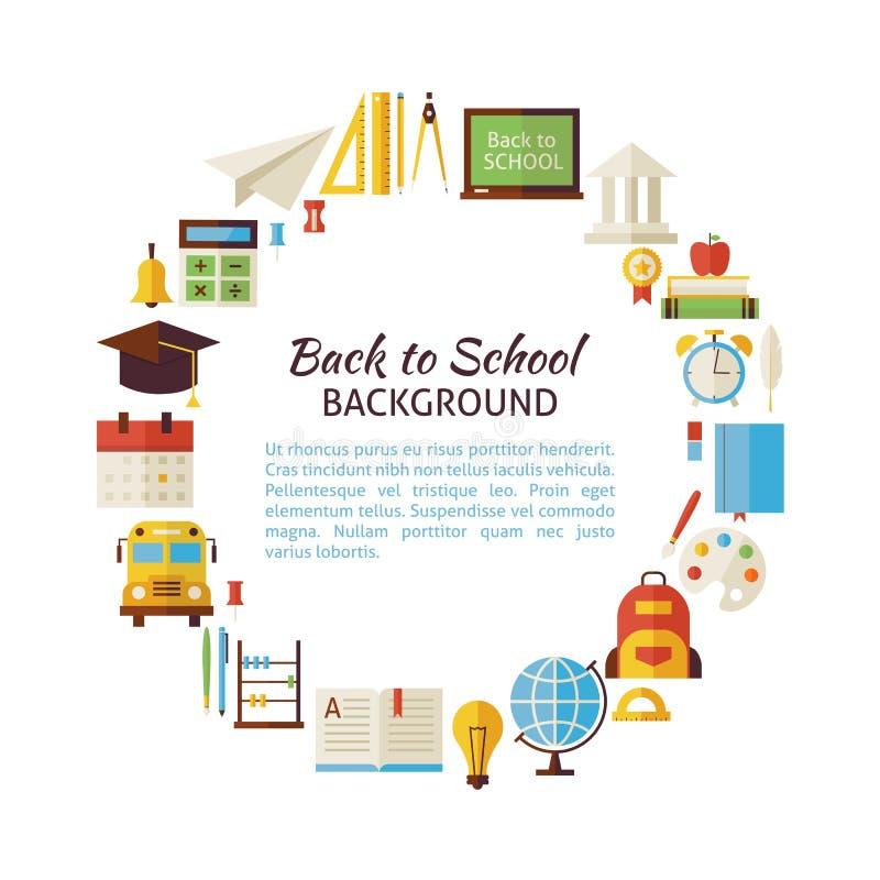 Плоский шаблон круга вектора стиля назад к школе и Educatio бесплатная иллюстрация
