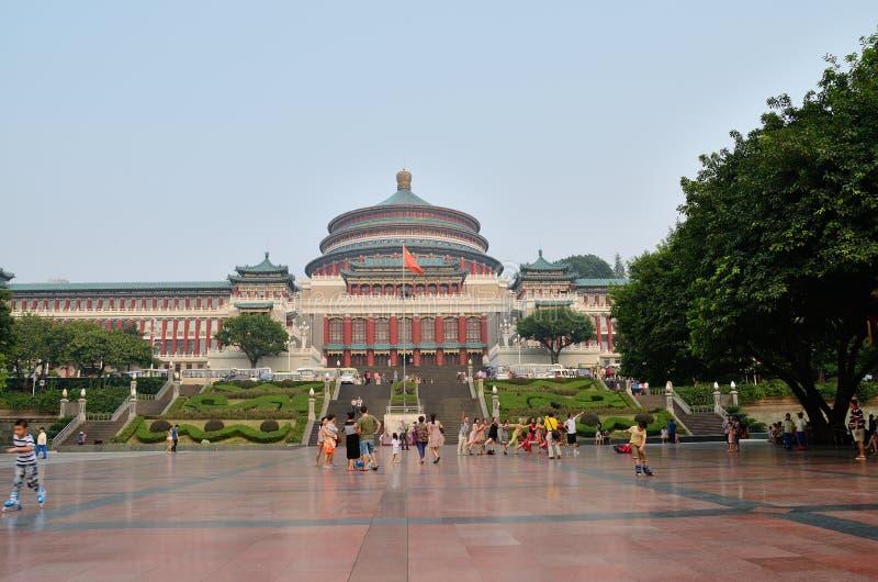 Площадь аудитории Чунцина стоковое фото rf