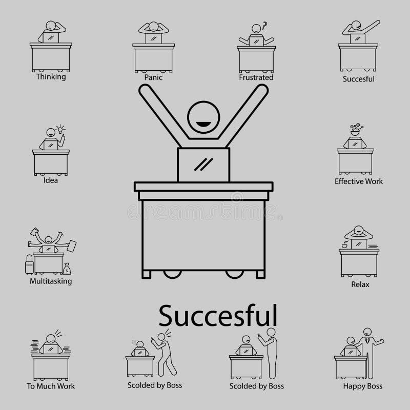 работник успешный значок Детальный набор людей в значках работы Наградной графический дизайн Один из значков собрания для бесплатная иллюстрация