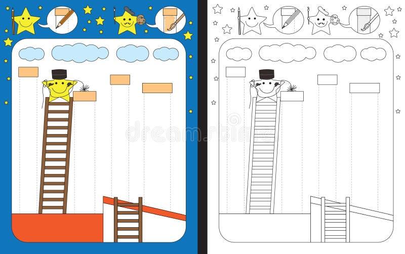 Рабочее лист Preschool иллюстрация вектора