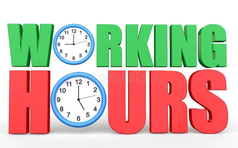 рабочие часы 3d отправляют СМС при часы показывая работу 9 до 5 бесплатная иллюстрация