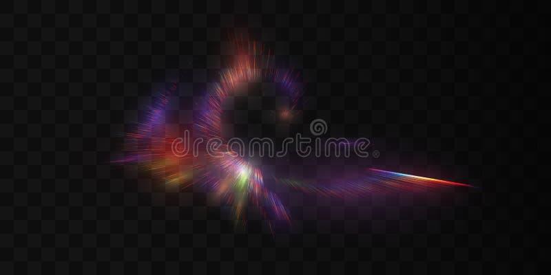 Радужные световые лучи иллюстрация вектора