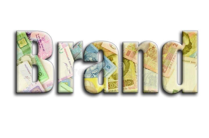 разветвляя Надпись имеет текстуру фотографии, которая показывает много украинские счеты денег иллюстрация вектора