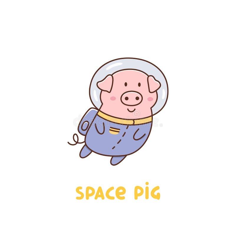 Разметьте свинью или астронавт в космическом костюме на белой предпосылке бесплатная иллюстрация