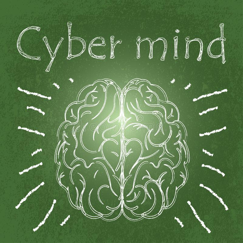 Разум кибер иллюстрация штока