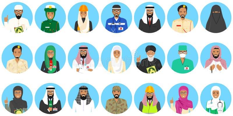Различные значки воплощений характеров занятия профессий людей Ближний Востока мусульман установили в плоский стиль изолированный иллюстрация вектора