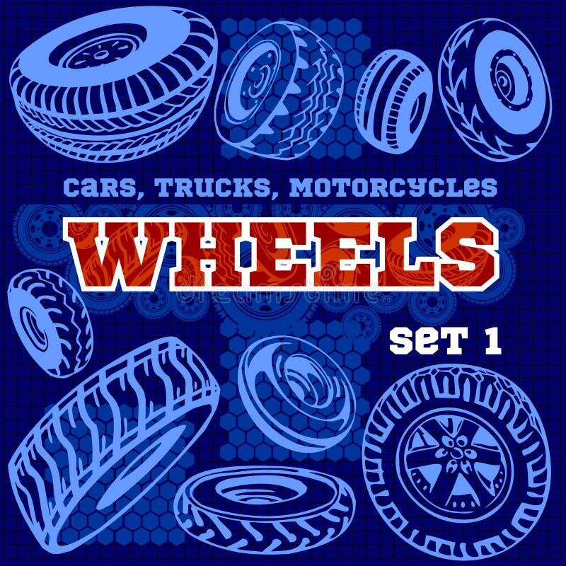 различные колеса комплекта иллюстрация вектора
