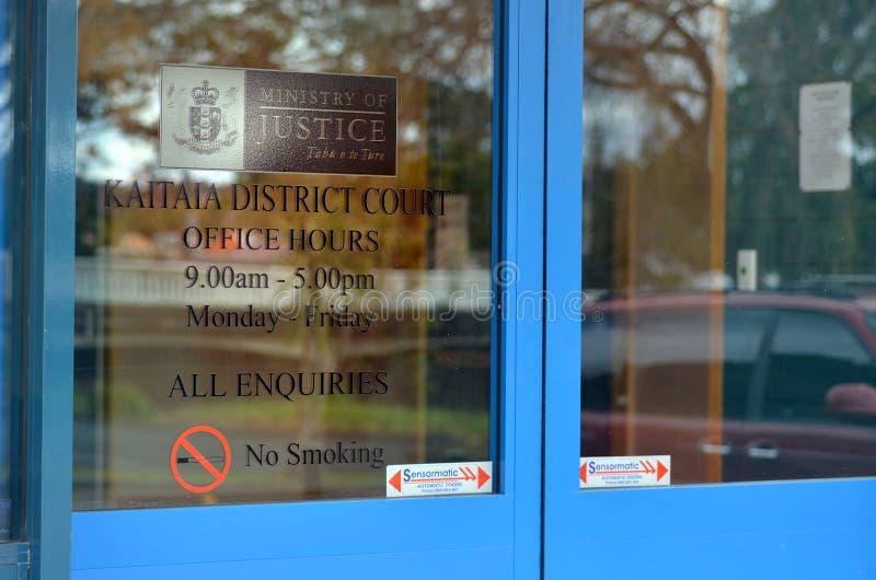 Район Kaitaia/суд по семейным делам - Новая Зеландия стоковые изображения