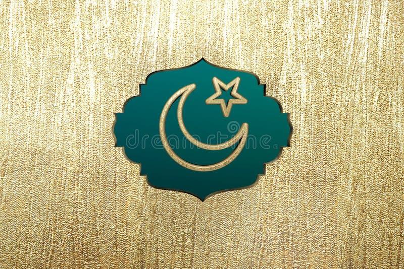 """Рамазан девятый месяц мусульман исламского календаря приветствует одно другое когда начало Рамазан путем говорить """"Рамазан Mubara бесплатная иллюстрация"""