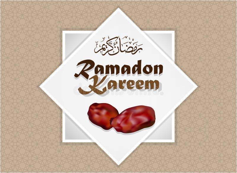 Рамазан Kareem и плодоовощ дат бесплатная иллюстрация