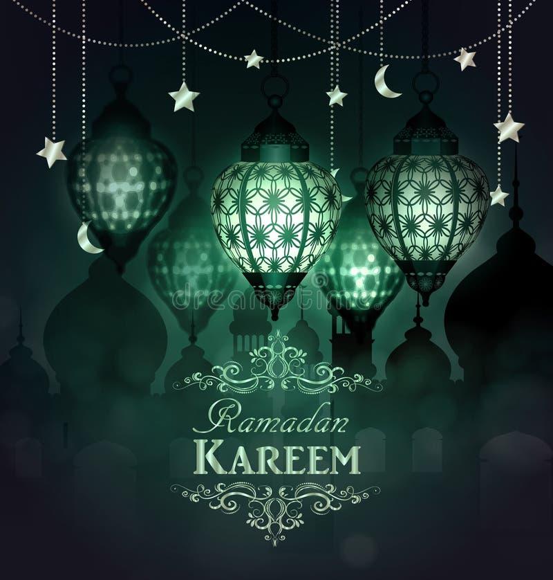 Рамазан Kareem, приветствуя предпосылку бесплатная иллюстрация