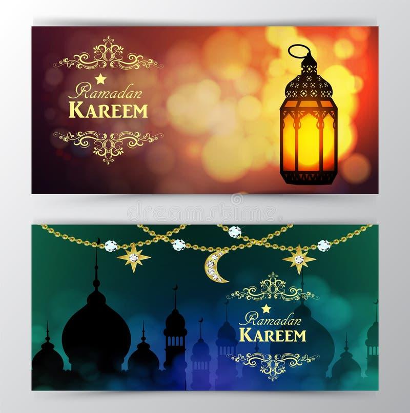 Рамазан Kareem, приветствуя предпосылку иллюстрация вектора