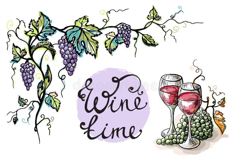 Рамка акварели декоративная от виноградины и стекел бесплатная иллюстрация