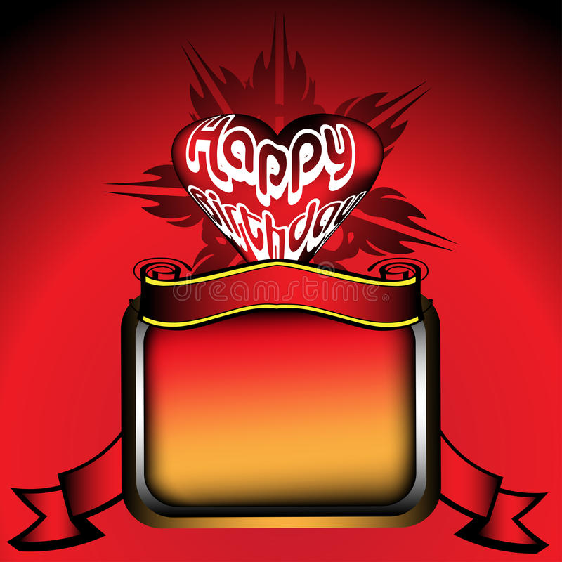 рамка дня рождения счастливая бесплатная иллюстрация