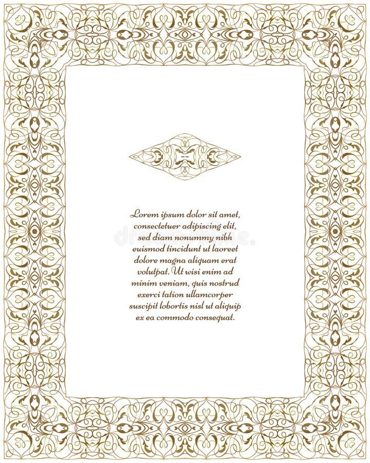 Рамка золота прямоугольная иллюстрация вектора