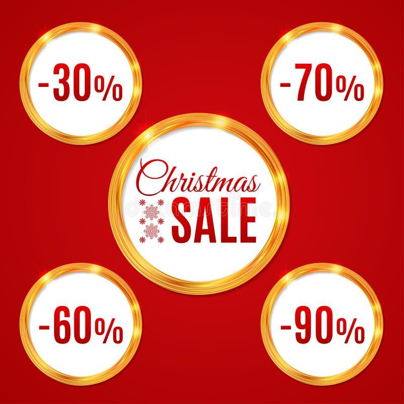 Рамка круга абстрактного зарева золотая Комплект продажи шаблон иллюстрация штока