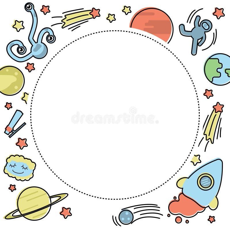 Рамка круга с различными значками космоса иллюстрация вектора