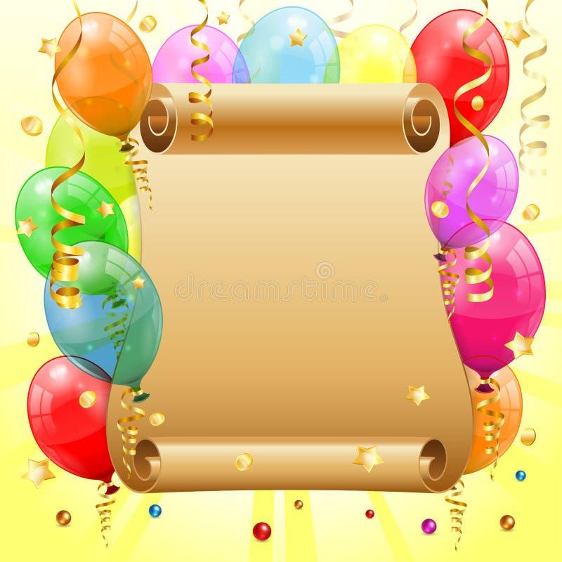 Рамка дня рождения иллюстрация вектора