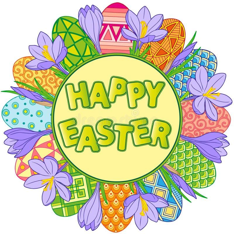 Рамка цветка весны круглые и пасхальные яйца Изолированные элементы вектора Предпосылка для дизайна карточек к пасхе бесплатная иллюстрация