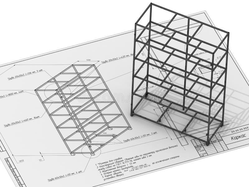 Рамка шкафа бесплатная иллюстрация