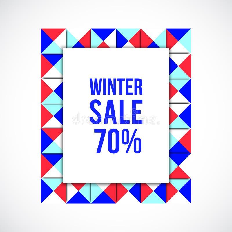 Рамк-зим-продажа бесплатная иллюстрация