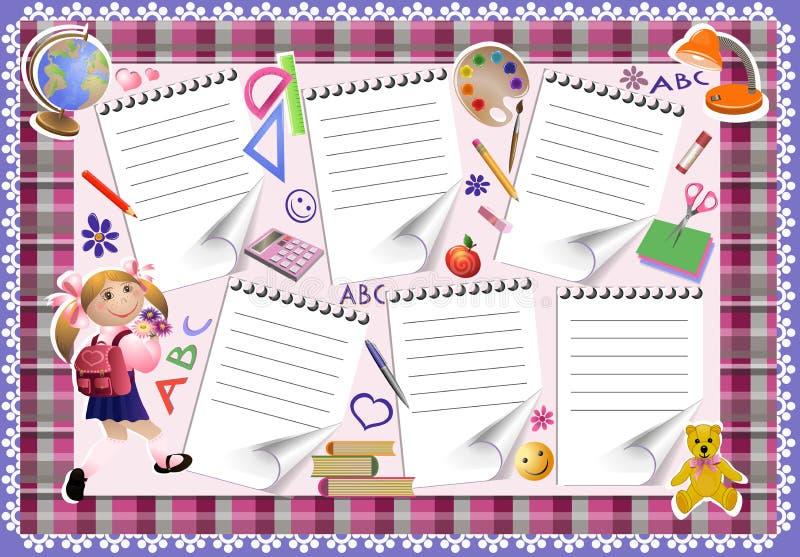Расписание школы иллюстрация вектора