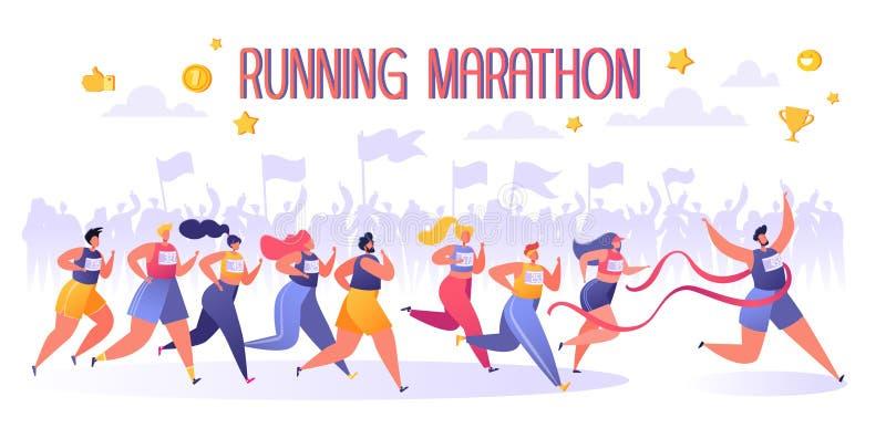 Расстояние марафона активных характеров людей идущее бесплатная иллюстрация
